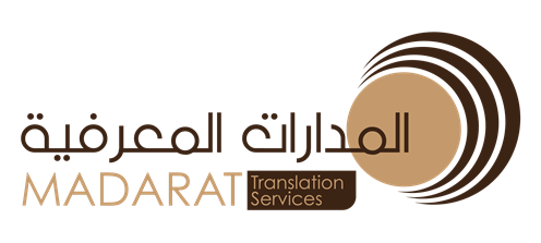 Madarat Translation